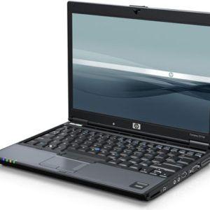 ban-laptop-hp-2510p-core-2-ram-ddr3-hdd-o-cung-gia-re-quan 3