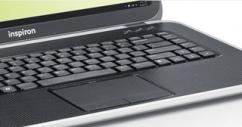 Dell-Inspiron-7520 4